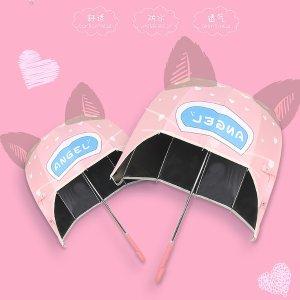 """¥98抢封面头盔雨伞 低至4折抢好货最后一天:抖友最爱 头盔雨伞 回头率暴涨的""""雨""""众不同小心机"""