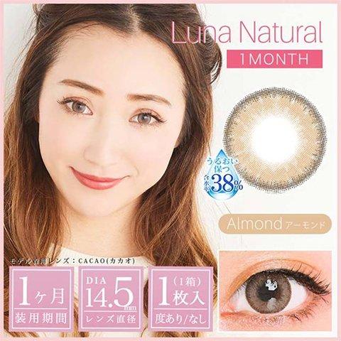 【2%返点】绝美Luna Natural月抛美瞳1枚