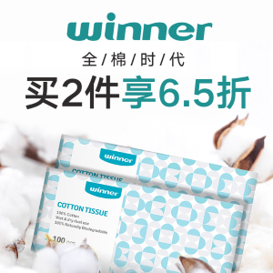 Buy 2 Get 30% OffDealmoon Exclusive: Winner Soft Dry Wipes 600 Count