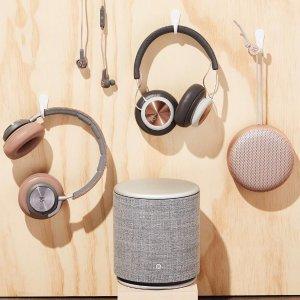 低至额外7.5折 颜值与音效齐飞B&O 世界顶级视听品牌大促专场 高颜值欧系冷淡设计