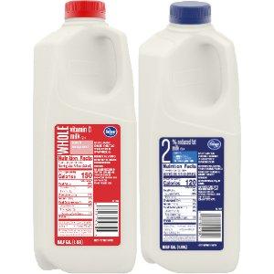 现价仅$0.77(原价$1.59)Kroger 自营品牌半加仑牛奶优惠,低脂、全脂等多款可选