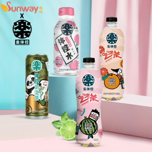 Up To 20% OffSunway Snack And Beverage Limited Time Offer
