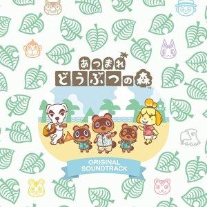 $99.20 直邮美国 附限定特典日本亚马逊 动物森友会 BGM+K.K.演唱专辑大全套