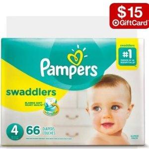 满$75送$15礼卡Target.com 尿布、湿巾、奶瓶等婴儿用品大促销