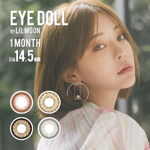 Up to 30% OffHong Mall Japanese Color Lens