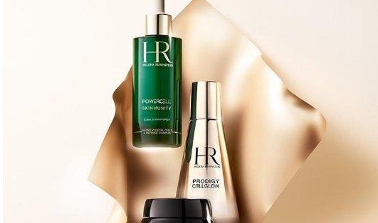低至5.8折 £42收HR绿宝瓶眼霜低至5.8折 £42收HR绿宝瓶眼霜