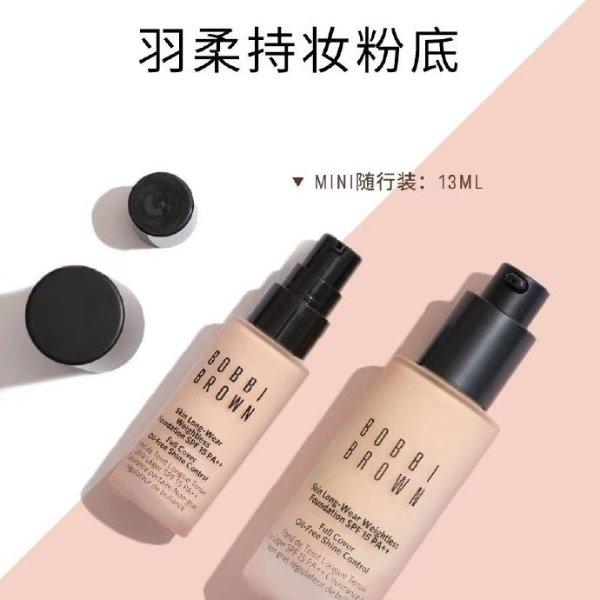 羽柔持妆粉底 SPF 15 | Bobbi Brown Germany E-commerce Site