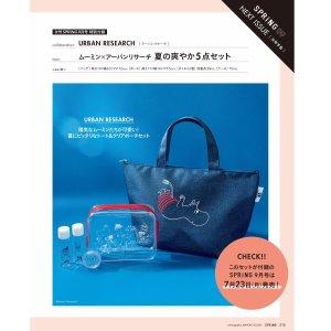 $7.7 / RMB51.7 直邮美国SPRiNG 9月刊 随刊附赠 姆明 洗漱袋&分装瓶 预售
