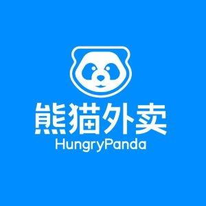 新用户立领$18红包熊猫外卖七夕相惠专属红包赶紧来领!网红餐厅送餐低至5折