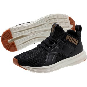 b287a4c846f Select Styles   PUMA  20 Off Every  75 - Dealmoon
