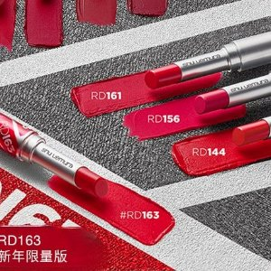 Dealmoon Exclusive Early Access!Get the RD163 the Universal Red for All Asian Women Today @ Shu Uemura