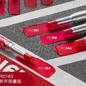 $31  定义新概念红唇Shu Uemura官网 新款RD163血红色上架 亚洲女性专属红色