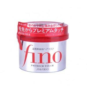 Shiseido码LUCK35!白菜价Fino 发膜 (230g)