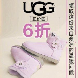 6折起 €41收毛绒拖鞋折扣升级:UGG 冬夏美鞋热卖 一份来自澳大利亚的温暖问候