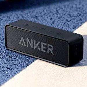 $37.99(原价$49.99)Anker 便携音箱迎好价 全天极限续航 澎湃低音超乎想象