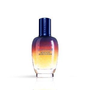 L'Occitane星光瓶