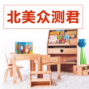 环安实木儿童家具,最高价值$365宝宝成长的港湾,陪宝宝一起长大的家具