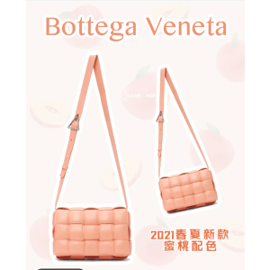 Bottega Veneta蜜桃粉枕头包