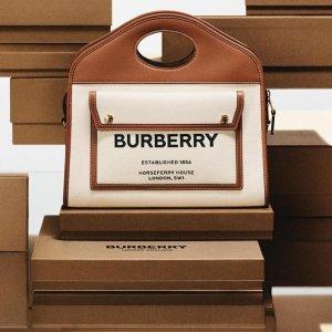 无门槛8折 收经典格子围巾Burberry 美包配饰私密大促 新款参加