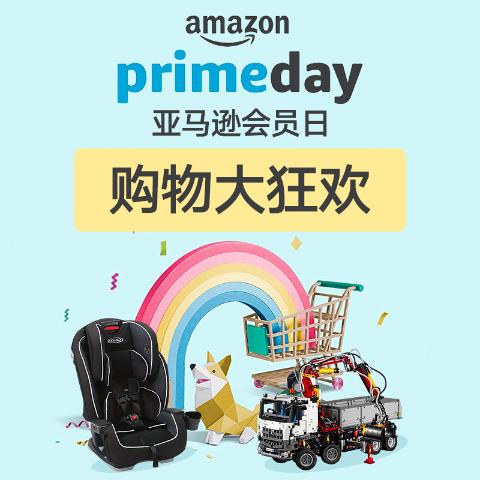 48小时狂欢已开启2021 法国亚马逊 Prime Day 购物攻略 手把手教你省
