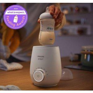 低至5.2折!€21收热奶器Philips Avent 飞利浦新安怡 吸奶器、热奶器、婴儿监视器都有
