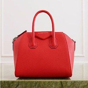 $1770 (原价$2620)Givenchy Antigona 经典小号 枣红色偷偷降价