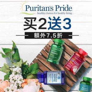 Extra 25% Off + Buy 2 Get 3 FreeEnding Soon: Puritan's Pride Vitamin Supplements Sale