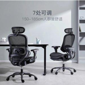 LIFEASE严选罗永浩推荐款 升级版多功能人体工学转椅