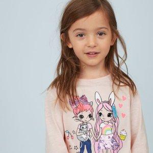 低至$2.99H&M 儿童服饰热卖 促销区惊喜重重