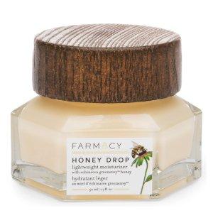 Farmacy买3件可享6.7折蜂蜜面霜