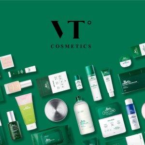无门槛6折+晒单赢老虎面膜独家:VT Cosmetics 精选护肤热卖 收CICA面膜 一起养出蛋白肌