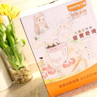 【豆浆机界的小仙女】Joyoung 粉红多功能迷你豆浆机测评(内附10款豆浆盛宴食谱)