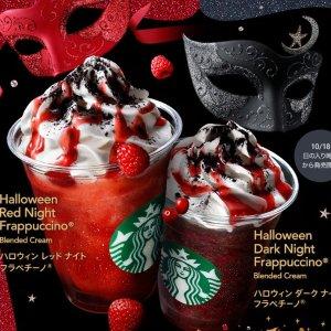 日本星巴克 节日限时3款饮品 火热上市