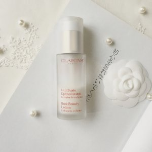 $35 Clarins Bust Beauty Firming Lotion, 1.70 Ounce