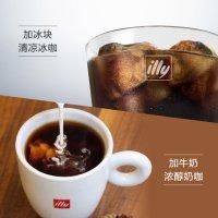 Illy 体验款·咖啡基础礼包 挂耳咖啡
