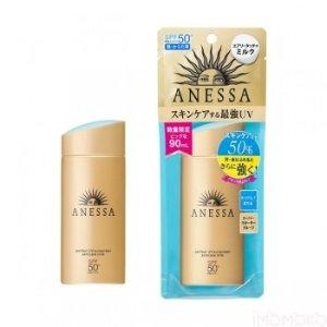 ShiseidoANESSA PERFECT UV SUNSCREEN SKINCARE MILK SPF50+ PA++++ 90ML