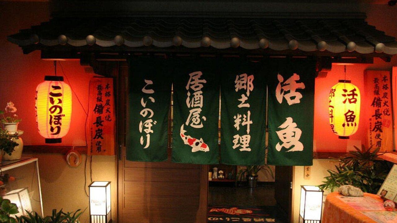 3分钟教你看会日本居酒屋菜单!——食物篇(中+日+英文科普)