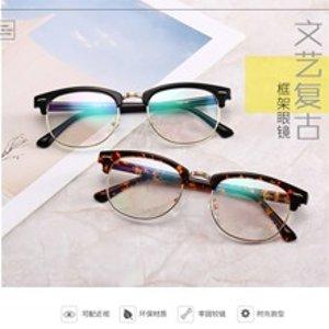 VK 6082 Browline Glasses