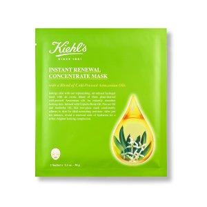 滋养、补充水分瞬效修护精油果冻面膜