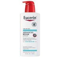 Eucerin 干皮适用身体乳