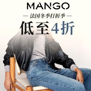 低至4折 €16收渐变色毛衣折扣升级:Mango 冬季打折季全场大促 超低价收新款大衣、连衣裙