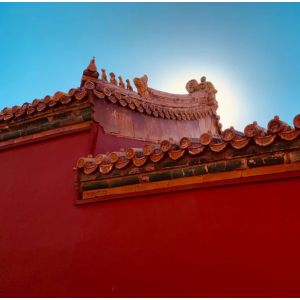 As low as $379 on United AirlinesKansas City to Beijing China Round-Trip Airfares Sales