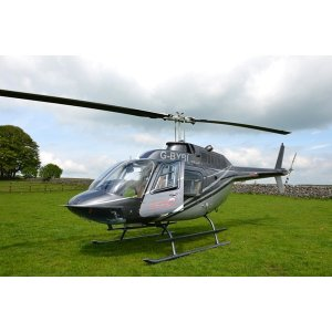 Buyagift直升机驾驶课