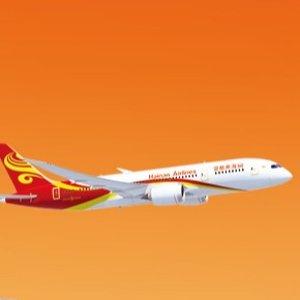 $487起 8月-10月多个日期海南航空 拉斯维加斯--上海往返机票