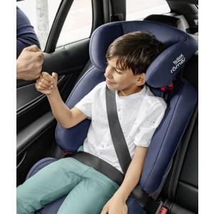 闪购:甜馨同款 Britax家Römer Autositz EVOLVA 123款儿童安全座椅(9个月-12岁)红色,更好地保护宝宝的安全