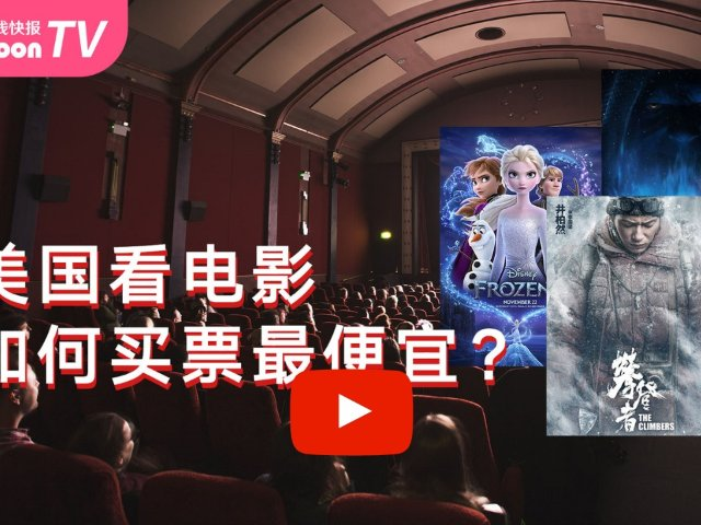 《攀登者》北美上映!2019华语电...
