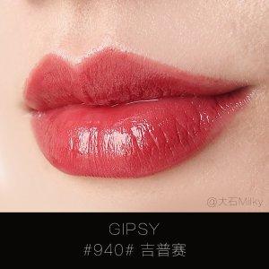 NARS浆果水豆沙魔方唇膏#gipsy