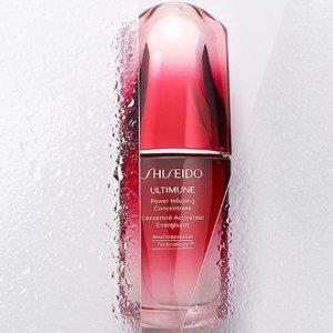 7.5折+立减¥45 仅¥538/件Shiseido 资生堂明星红腰子精华 50ml