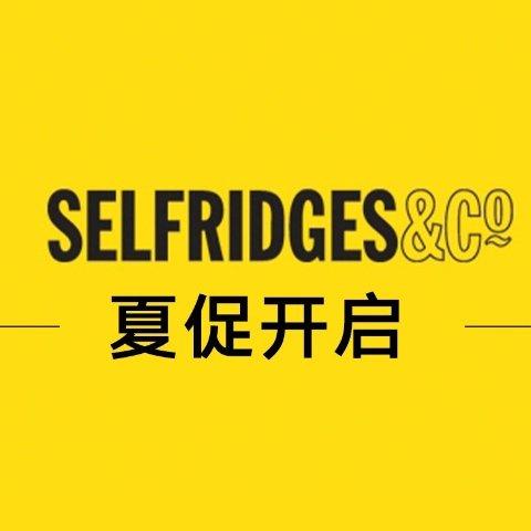低至5折 法风三姐妹参加Selfridges 时尚大牌清仓大促 收Reformation、AllSaints等
