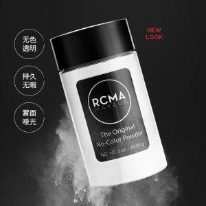 RCMA无色定妆胡椒散粉